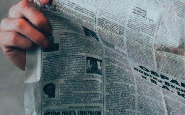 재림교회의 윤리와 저널리즘