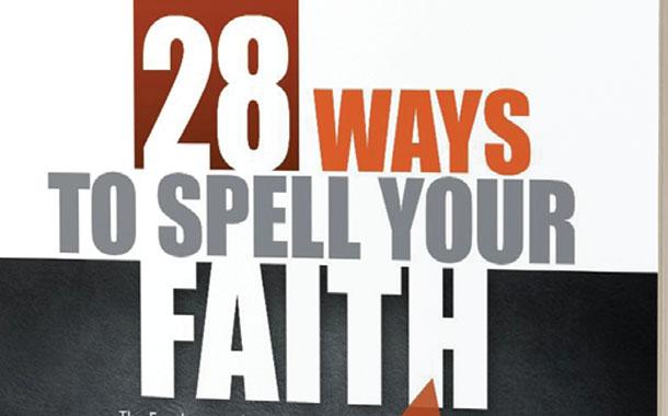 믿음을 표현하는 28가지 방식